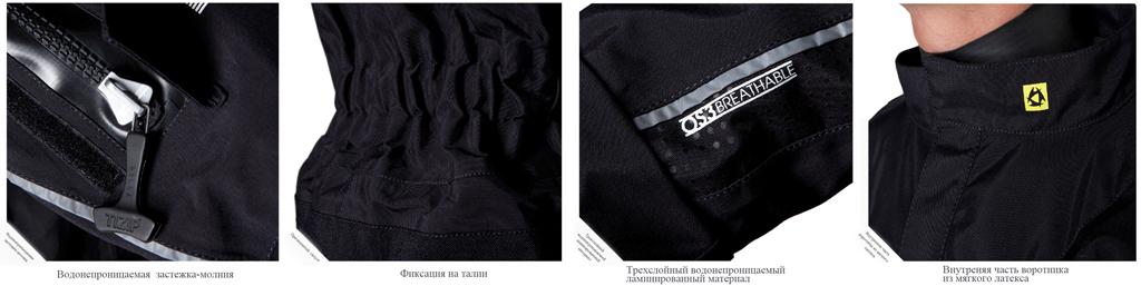 Mystic Force Drysuit – сухой мужской гидрокостюм