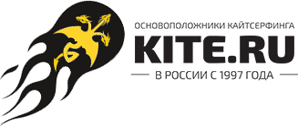 Kite.ru Основоположники кайтсерфинга в России. фото