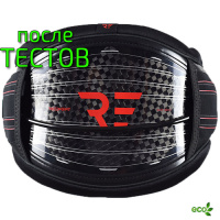 Кайт Трапеция RideEngine 2020 Elite Series Carbon Red Harness - после тестов