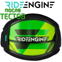 Кайт Трапеция RideEngine 2016 Hex-Core Green Harness - после тестов