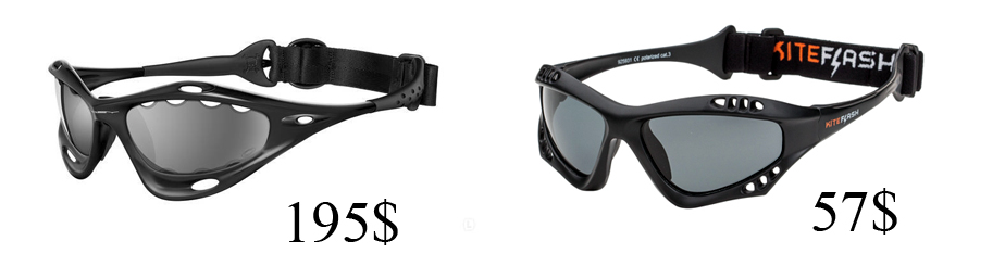 kiteflash-Vs-Oakley