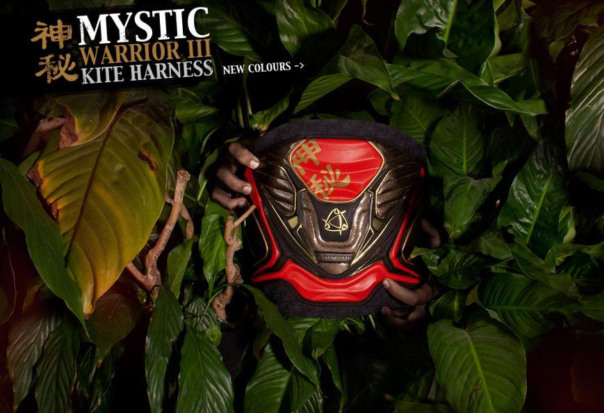 трапеция Mystic