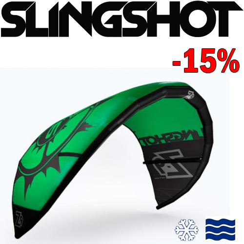 Кайт-Slingshot-2012-Z.jpg