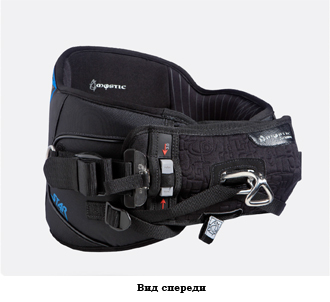 Трапеция Star Kite Waist Harness спереди 330.jpg